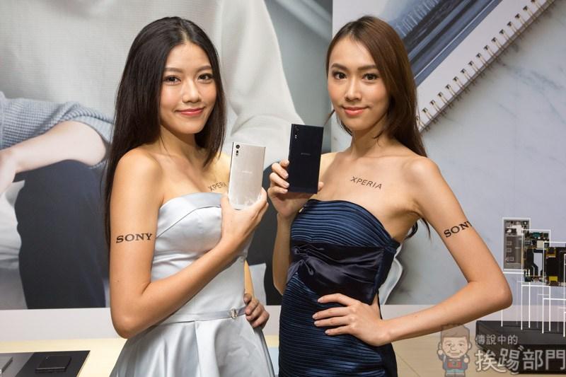 電視顯示技術、相機五軸防手震、更快對焦速度的Sony Xperia XZ來了!
