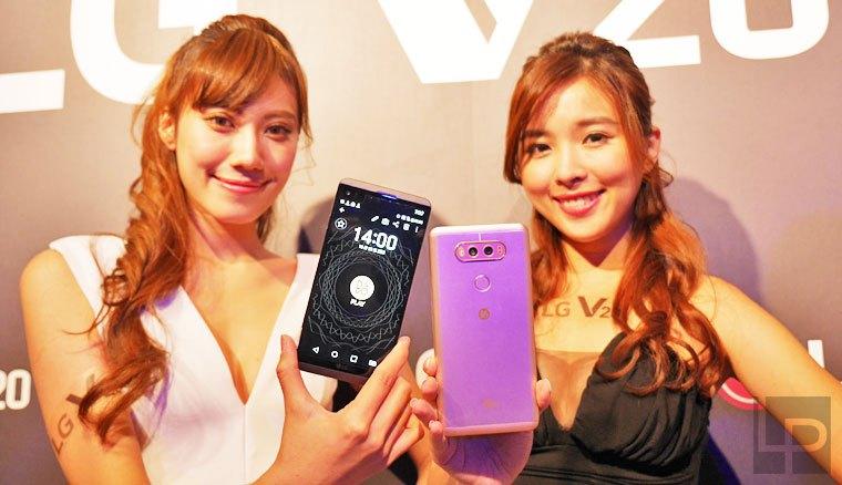 雙螢幕、雙鏡頭、高音質、可換電池:LG V20