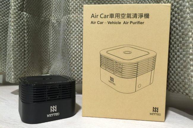 改善車內空氣品質,就靠「NETTEC Air Car 車用空氣清淨機」