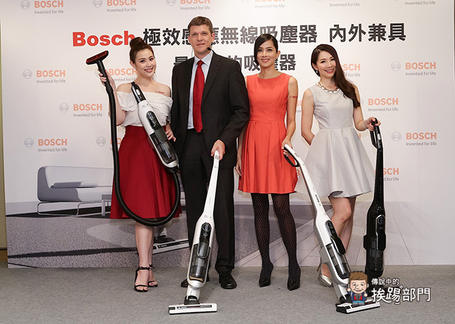 Bosch 正式在台進軍小家電市場 推出極效感應無線吸塵器