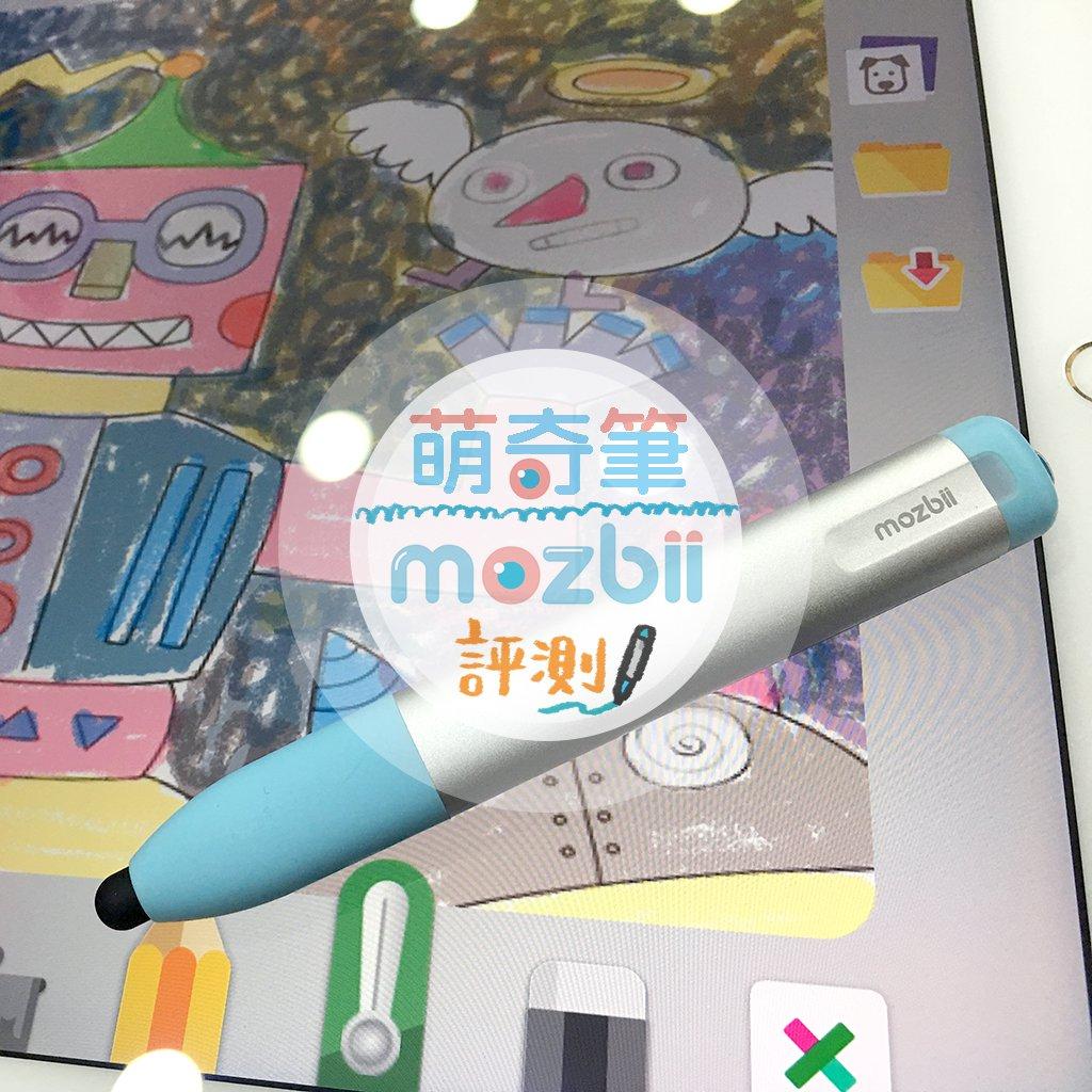 我吸~然後我畫~『Mozbii 吸色萌奇筆』動手玩