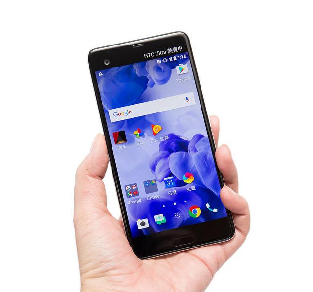 大螢幕旗艦 HTC U Ultra 開箱分享!