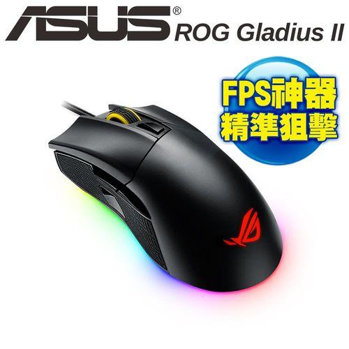 華碩ROG玩家共和國推出新一代光學電競滑鼠—Gladius II