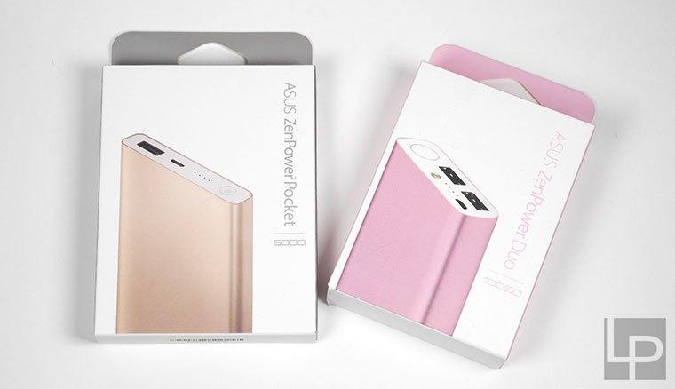 ASUS ZenPower Pocket、ZenPower Duo行動電源開箱