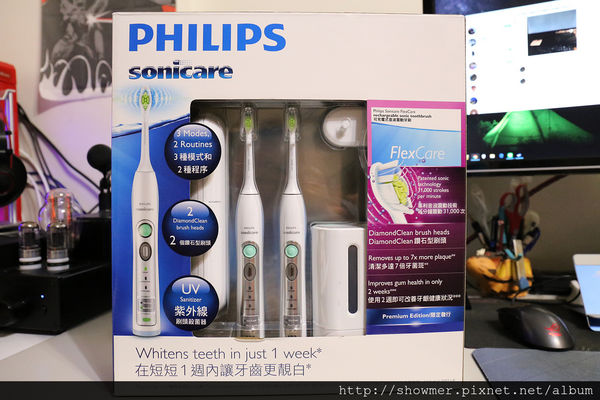 PHILIPS Sonicare HX6962 音波電動牙刷