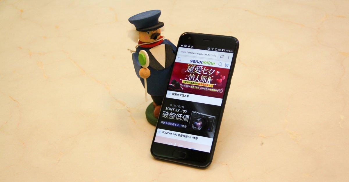 質感、拍照、價位,三個角度挑中階新旗艦Asus ZenFone 4