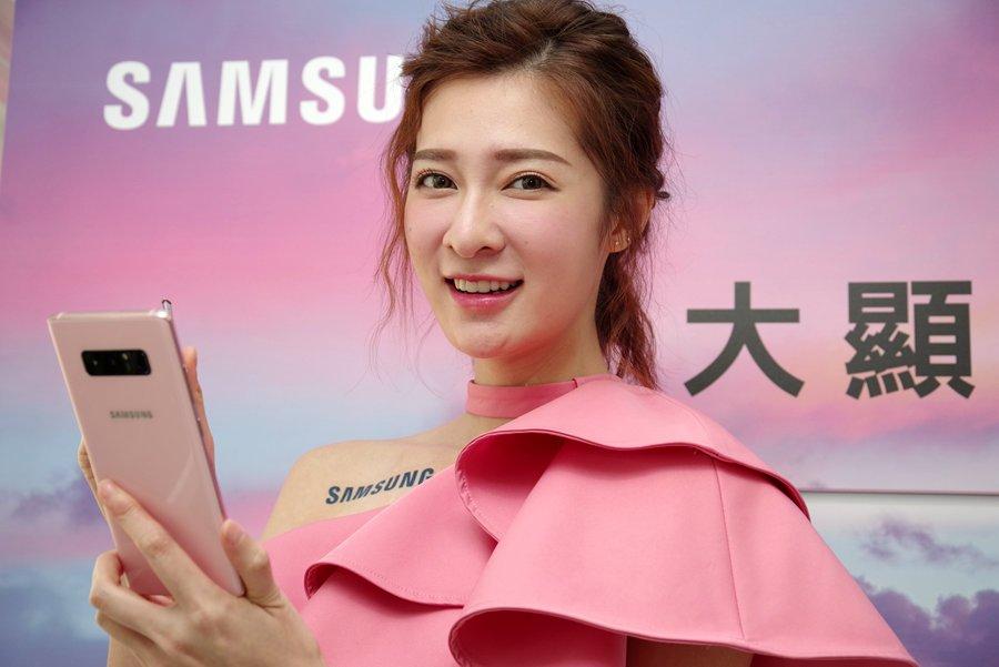 粉嫩嬌貴, Galaxy Note 8 星砂粉搶先動眼看
