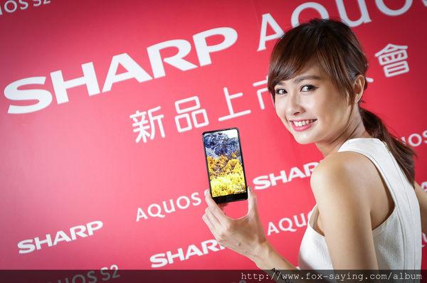 SHARP AQUOS S2 ~ 4.9 吋手感5.5 吋全螢幕視野 智慧型手機