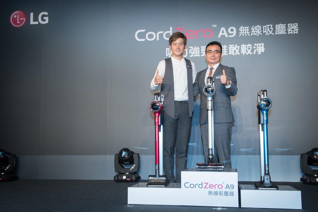 LG  CordZero A9 無線吸塵器