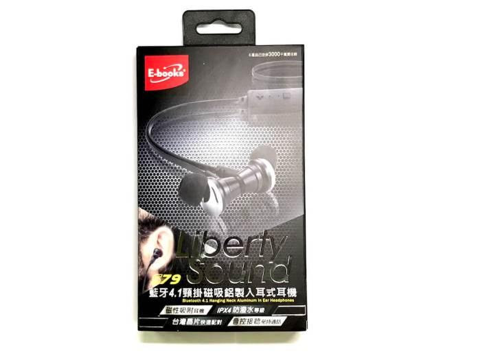 「開箱體驗」中景科技 E-Books S79 藍牙 4.1 頸掛磁吸鋁製入耳式耳機