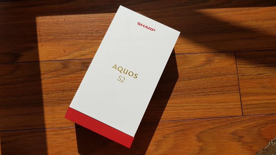 日系血統 SHARP AQUOS S2 開箱評測:用中階機的價格享受旗艦機的相機性能