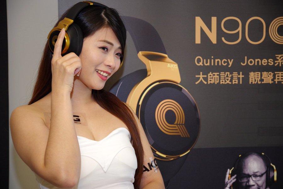 AKG 2017 新耳機大軍壓陣, Quincy Jones 調教旗艦 N90Q 挾高科技亮相