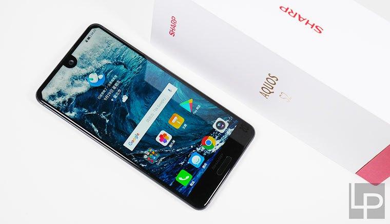 4.9吋機身塞入5.5吋大視野:Sharp AQUOS S2全螢幕手機開箱實測