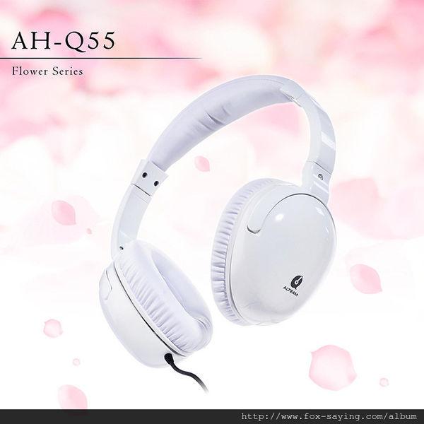 意外適合掌機的耳罩式耳機 ALTEAM 花系列耳機 AH-Q55