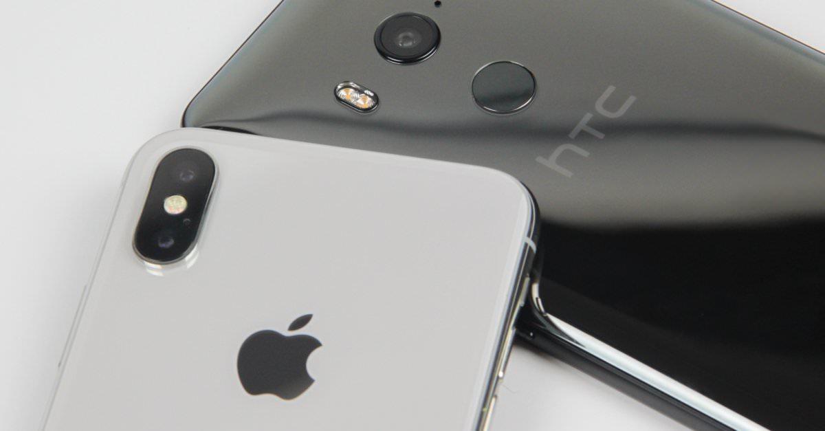 皇上,iPhone X、HTC U11+ ,今晚你翻哪張牌?
