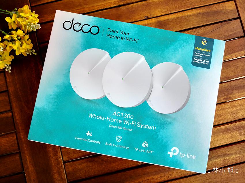 不管你家多麼蜿蜒崎嶇!使用 TP-Link Deco M5 Mesh 無線網狀路由器讓你家各房間都能擁有完美 WiFi 無線網路訊號!來開箱吧 ^^