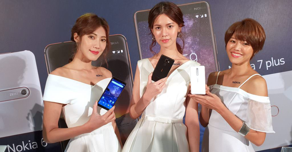 Nokia 7 Plus / 6 正式發表,4/1 起遠傳電信獨家開賣