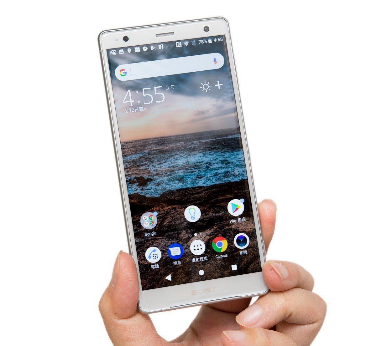 新設計新氣象!集性能與設計於一身的新一代旗艦 Sony Xperia XZ2!