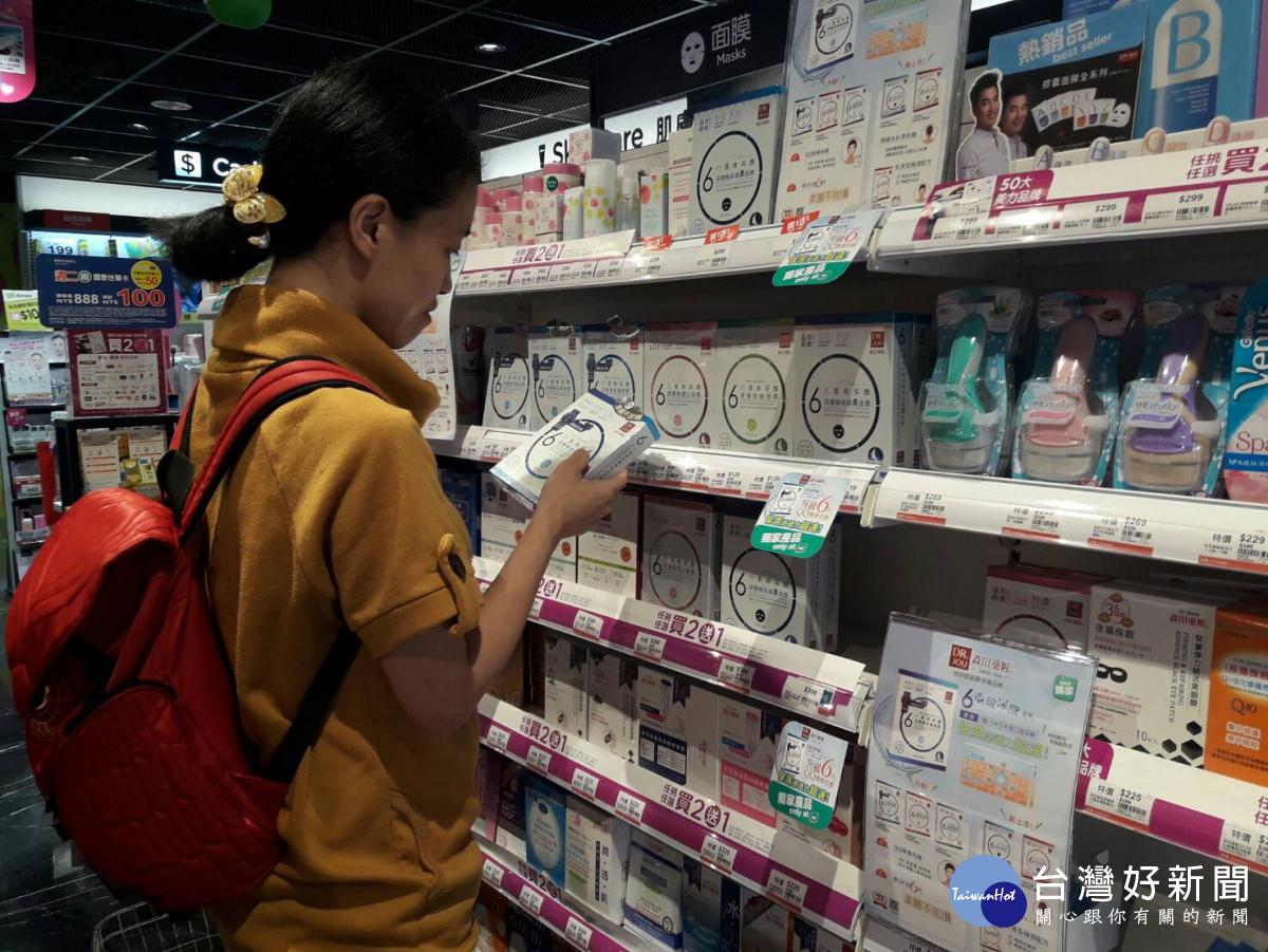 亞洲國民面膜 – 國人必買的MIT台灣面膜