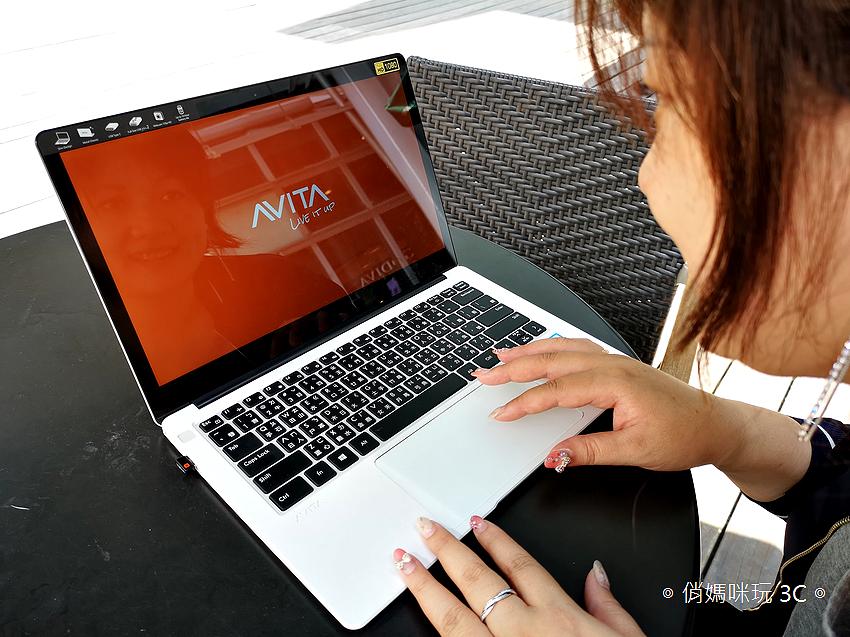 多彩流線美型筆電! AVITA LIBER 輕薄筆記型電腦開箱