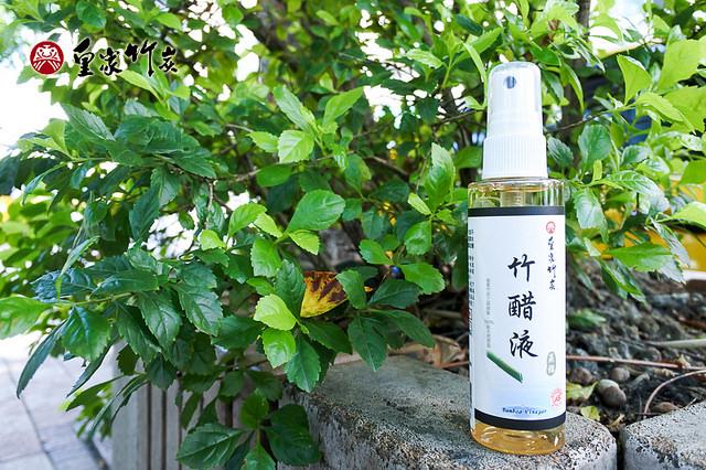 純天然蒸餾竹醋液,清潔驅蟲除臭一瓶搞定!
