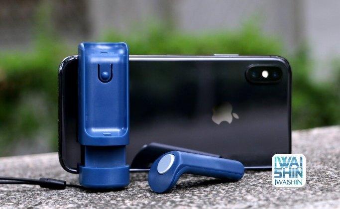 【開箱】ShutterGrip手持美拍藍芽握把,隨手拍都好拍!