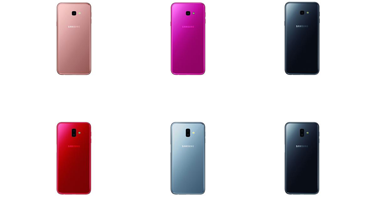 5,990 元起!三星發表 J 系列新機 Galaxy J4+熱賣中
