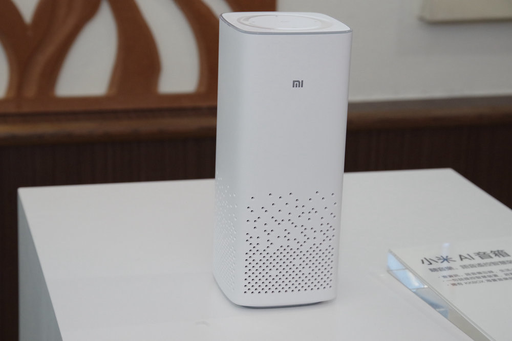 小米AI音箱與KKBOX合作售1495元/米家電磁爐售1795元