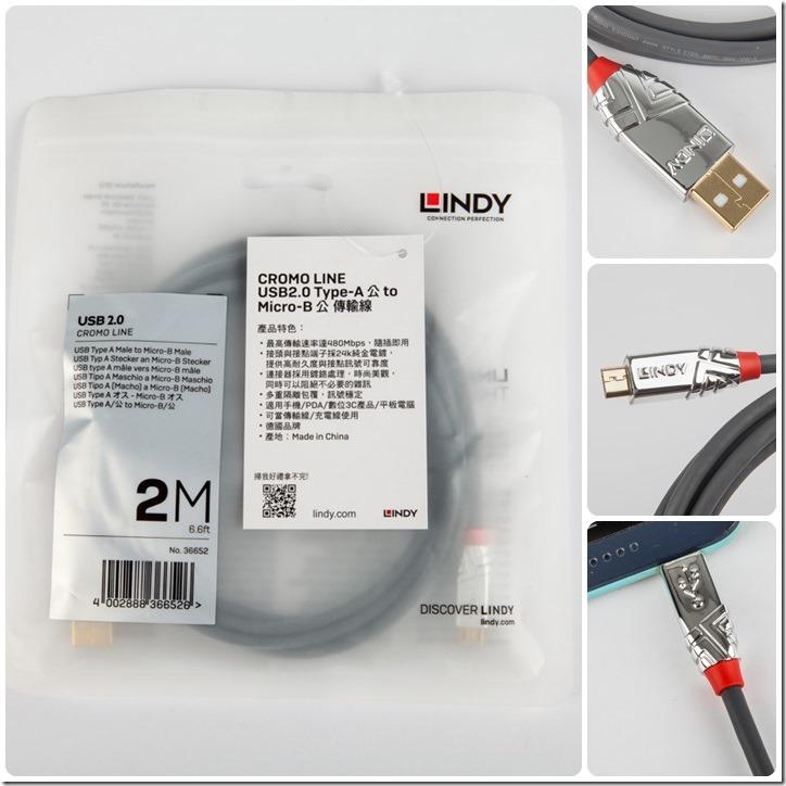 【體驗分享】LINDY林帝高速傳輸線,USB2.0 A/公,轉micro USB 2M