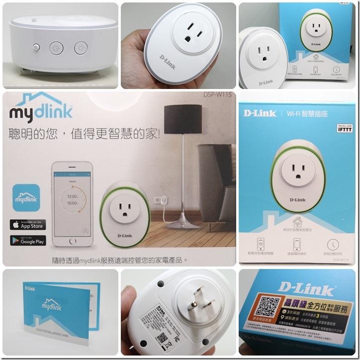 雲端智能好夥伴,聊聊D-Link WiFi智慧插座,礦工也愛它!