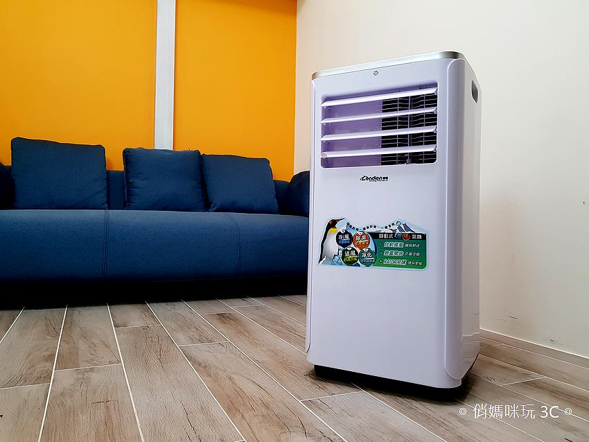 【開箱】LENDIEN聯電5-7坪六機一體冷暖型清淨除溼移動式冷氣機