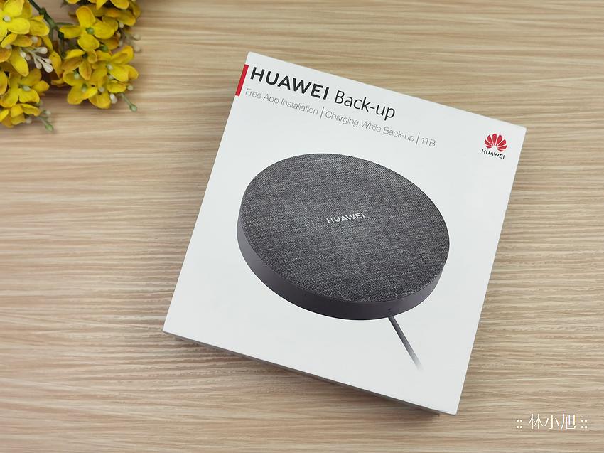 【開箱】資料與回憶無價!HUAWEI華為1TB超大容量手機備份神器「備咖」