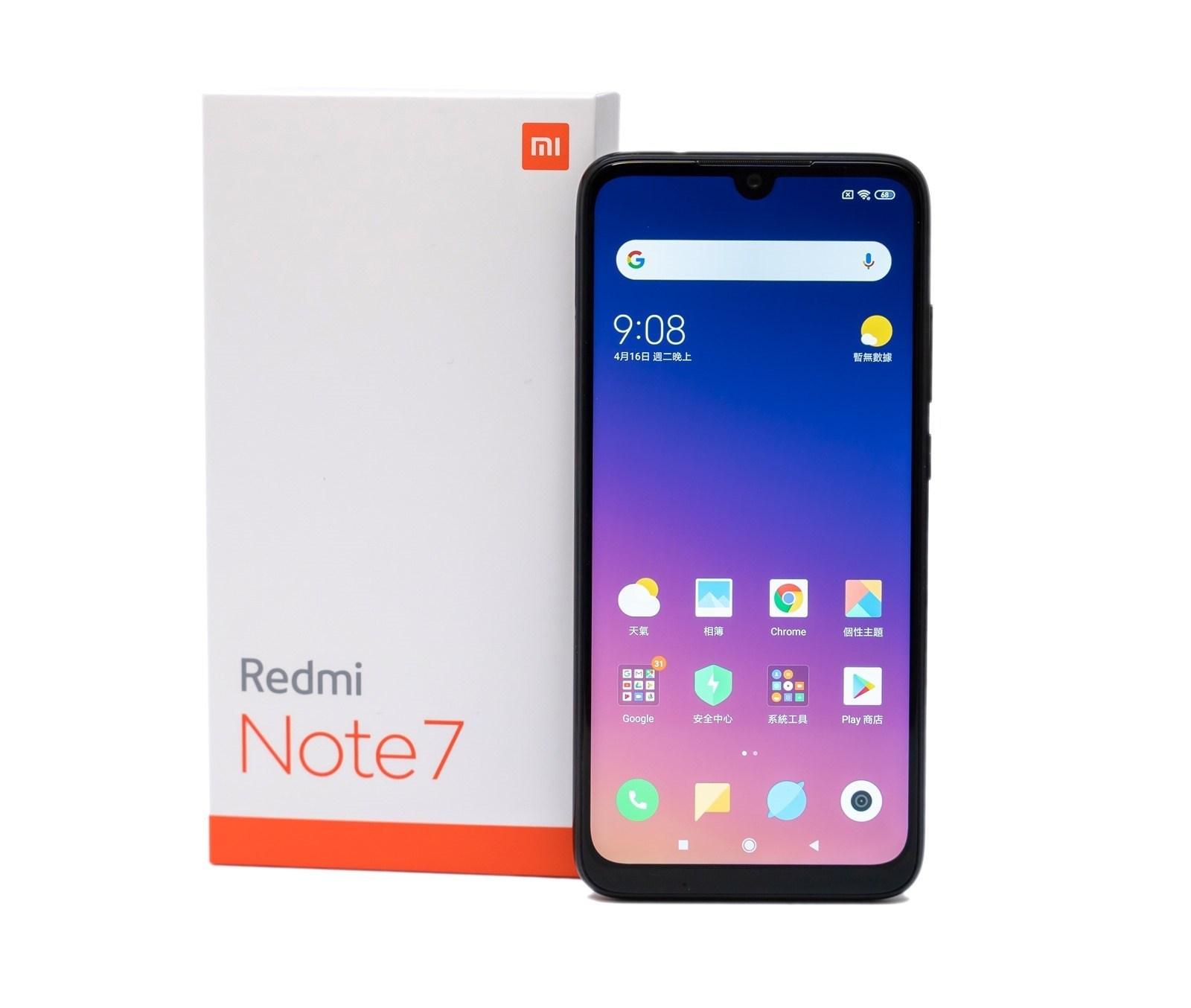 【開箱】紅米新機Redmi Note 7介紹與日本實拍分享