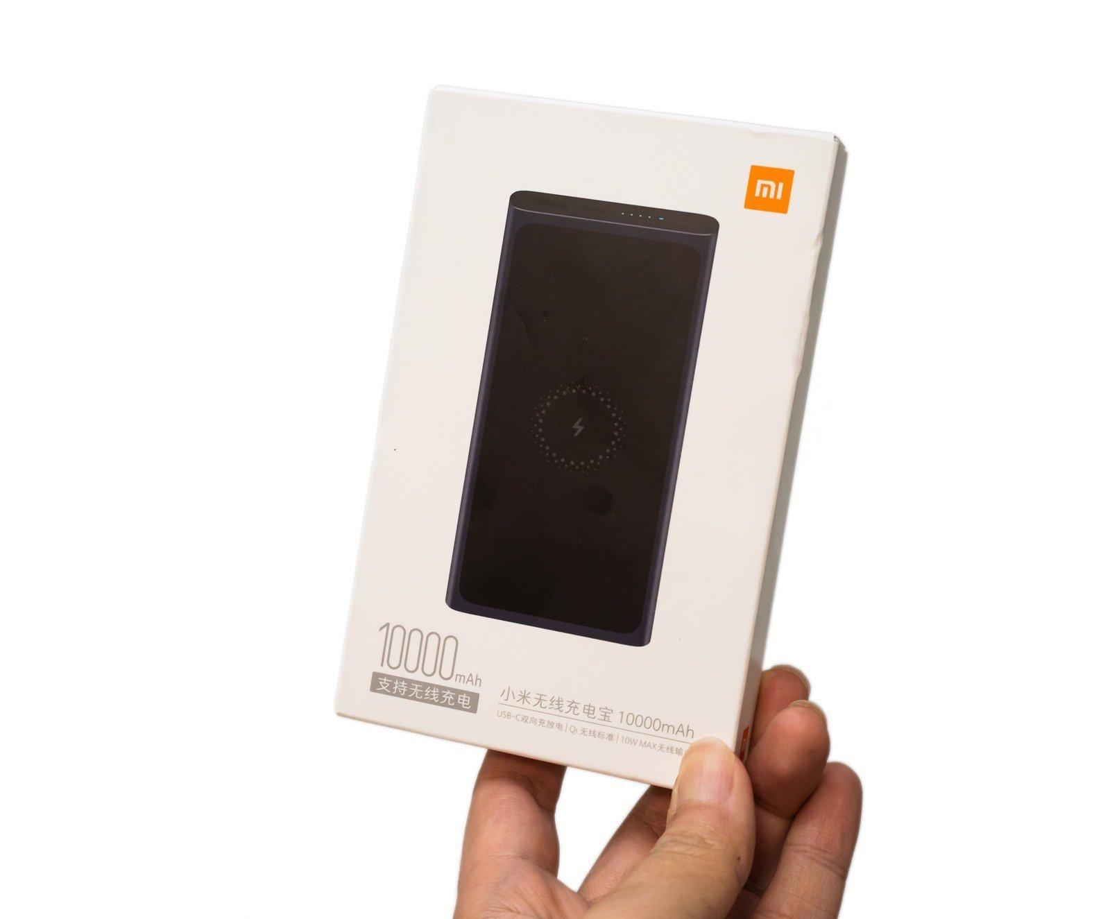 【開箱】小米行動電源無線版10000mAh,七百有找的大容量快充無線充電行動電源