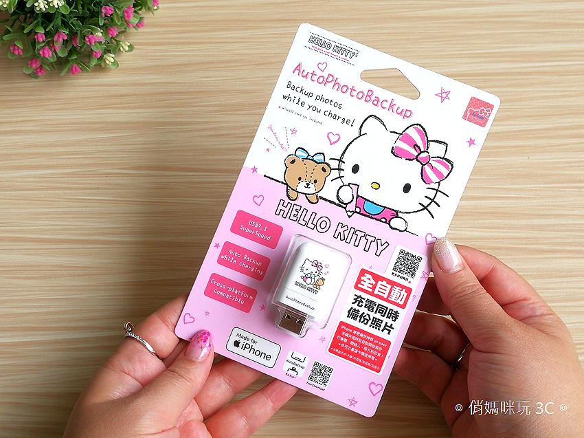 【開箱】充電時順便備份!PhotoFast備份方塊AutoPhotoBackup超可愛Hello Kitty授權版