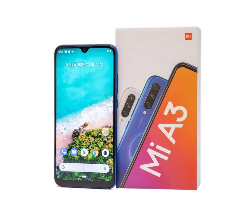 【開箱】小米A3 快速動手玩 + 性能電力速報!搭載Android 9原生系統,三鏡頭挑戰性價比定義!