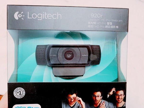 【開箱】羅技C920r HD Pro 視訊攝影機,直播主必備器材!