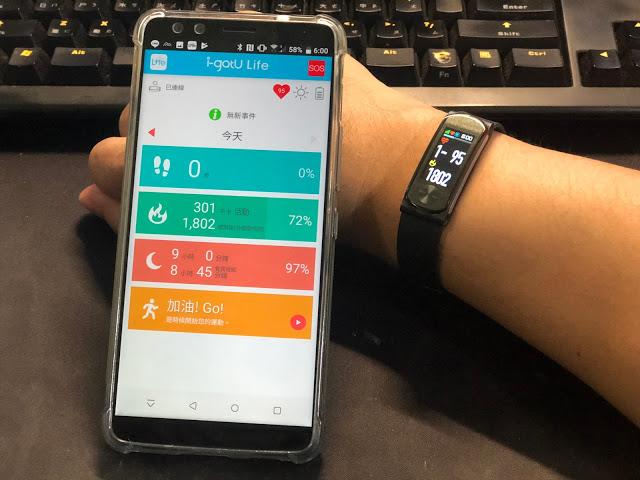 【開箱】雙揚Q69-HR藍牙心律健身手環,全彩螢幕還能遠端照護長輩!
