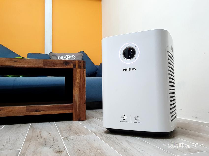 【開箱】PHILIPS 飛利浦 奈米級抗敏空氣清淨機,帶給家人乾淨健康的空氣!