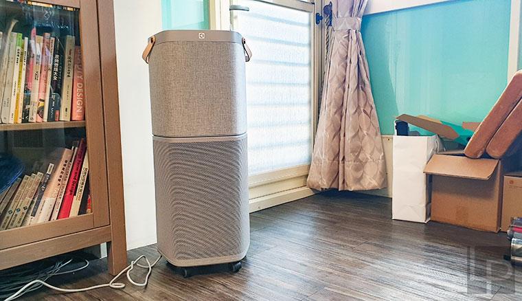 【開箱】伊萊克斯PURE A9高效能抗菌空氣清淨機,帶來北歐般的好空氣!