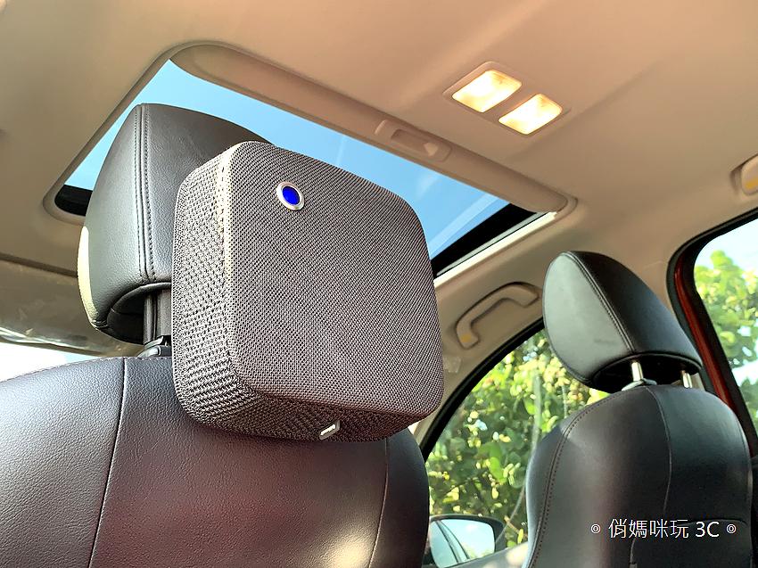 【開箱】讓車內小空間有更舒適空氣~Blueair Cabin P2i 車用空氣清淨機旗艦版!