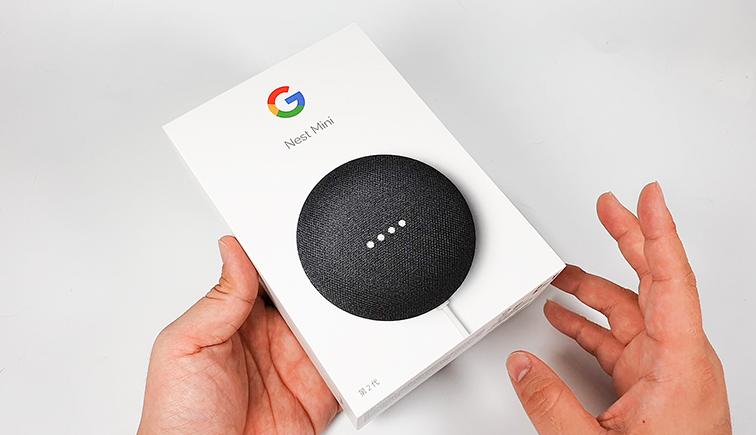 【開箱】家庭的智慧核心,第二代Google Nest Mini智慧音箱,會說中文的Google大神來了!