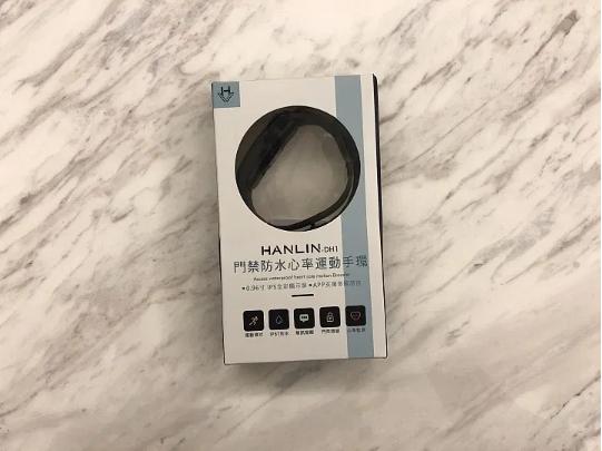 智慧穿戴裝置HANLIN-DH1心率運動手錶,解鎖家中門禁好輕鬆!