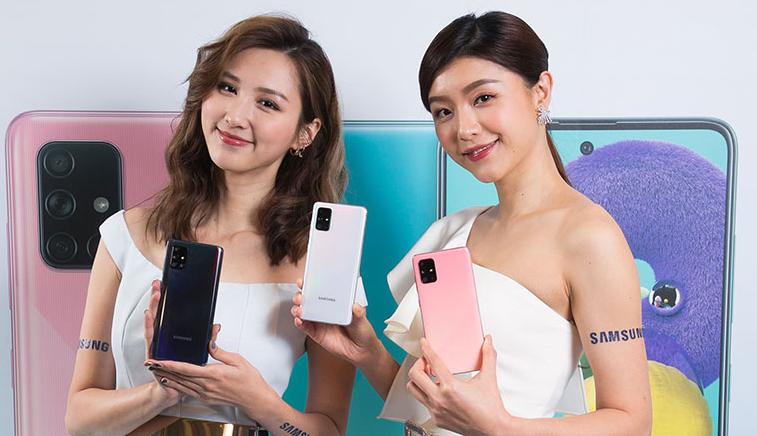 搭載6400萬4+1鏡頭:三星Galaxy A71月中上市,售價NT$15,990