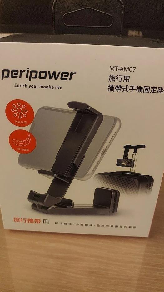 【開箱】隨處可夾!peripower MT-AM07 攜帶式手機旅行支架