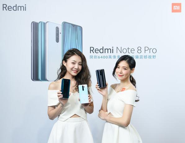 小米台灣推出首款6400萬像素四鏡頭,Redmi Note 8 Pro 開啟手機攝影新時代!