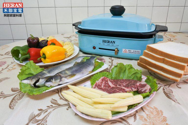 【開箱】禾聯三合一多功能電烤盤,輕鬆讓你在家做出正統章魚燒