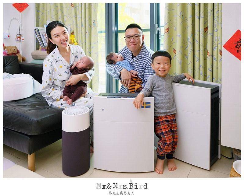 【開箱】瑞典Blueair 290i空氣清淨機,照顧全家人的健康
