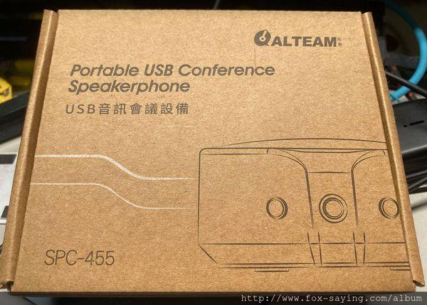 【開箱】ALTEAM USB音訊會議設備SPC-455開箱