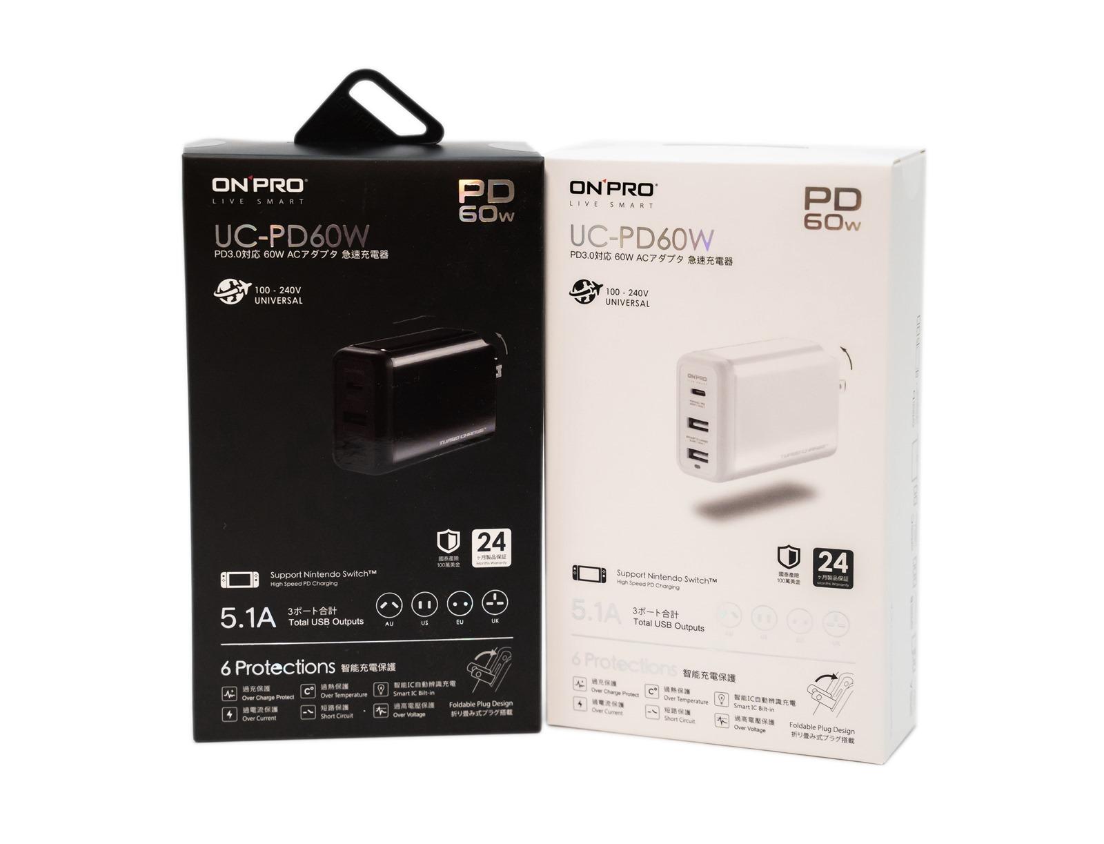 【開箱】筆電/手機/平板/Switch,一個充電器就搞定!